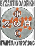 BEK2013_Logo sm-large